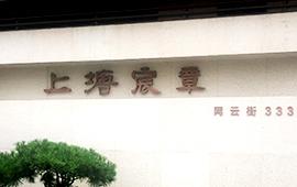 杭州【上塘宸章】