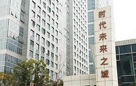 杭州【时代未来之城】