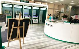 【中国农业银行】室内空气检测